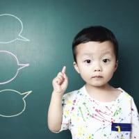 תינוק מדבר