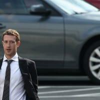 הבית הלבן, פייסבוק