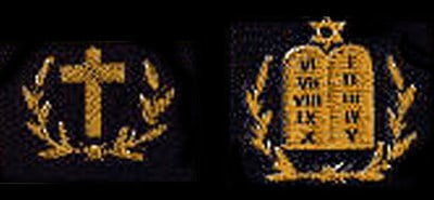 סמלים דתיים במדי חיל הנחתים של צבא ארה״ב, 1943.