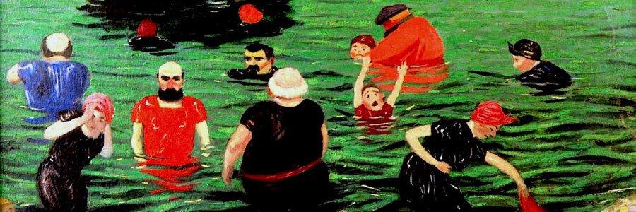 ״האמבט״ מאת פליקס  ואלוטון 1899.