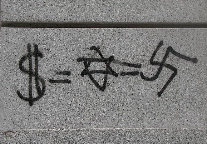 גרפיטי אנטישמי במדריד. צילום: יונדרבוי