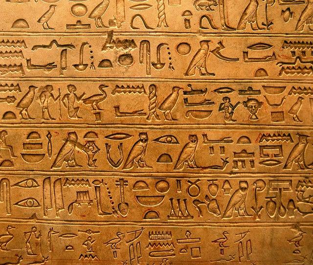 היירוגליפים מצריים