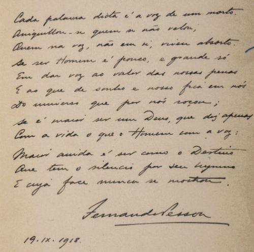 כתב יד שיר של פסואה
