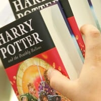 מכירת הכרך האחרון בסדרת הארי פוטר