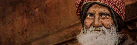 זקן, דלהי, הודו