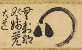 """""""המוח והלב כעיגול זן"""", דיידו בונקה (1860-1752), דיו על נייר. באדיבות מוזיאון האמנות של לוס אנג'לס."""