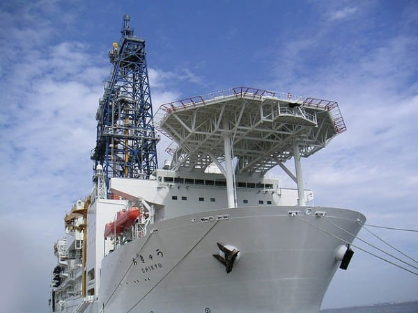 ספינת הקידוח צי'יקיו.