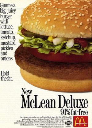 פרסומת של מקדונלדס מ-1991. צילום: ג'יימי