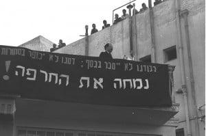 מנחם בגין נואם בהפגנה נגד הסכם השילומים, 1952