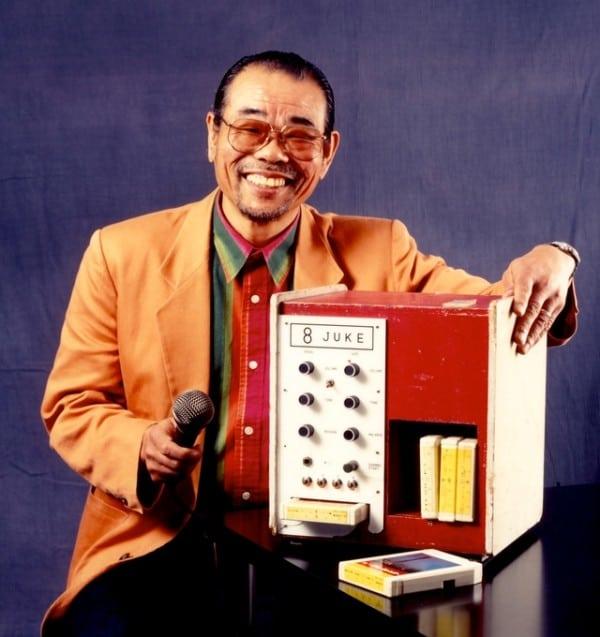 ממציא הקריוקי דאיסוקה אינואואה. באדיבותו של המצולם