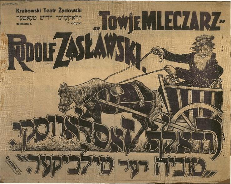 טוביה החולב, פוסטר ביידיש מווילנה