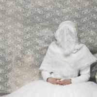 חתונה חרדית