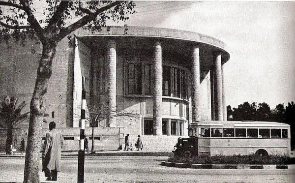 בית הבימה בשנת 1950.