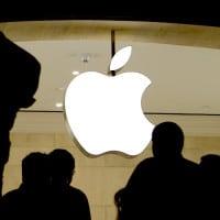 אפל, מחשבים, לוגו, סטיב ג׳ובס