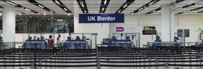 נמל תעופה דרכונים