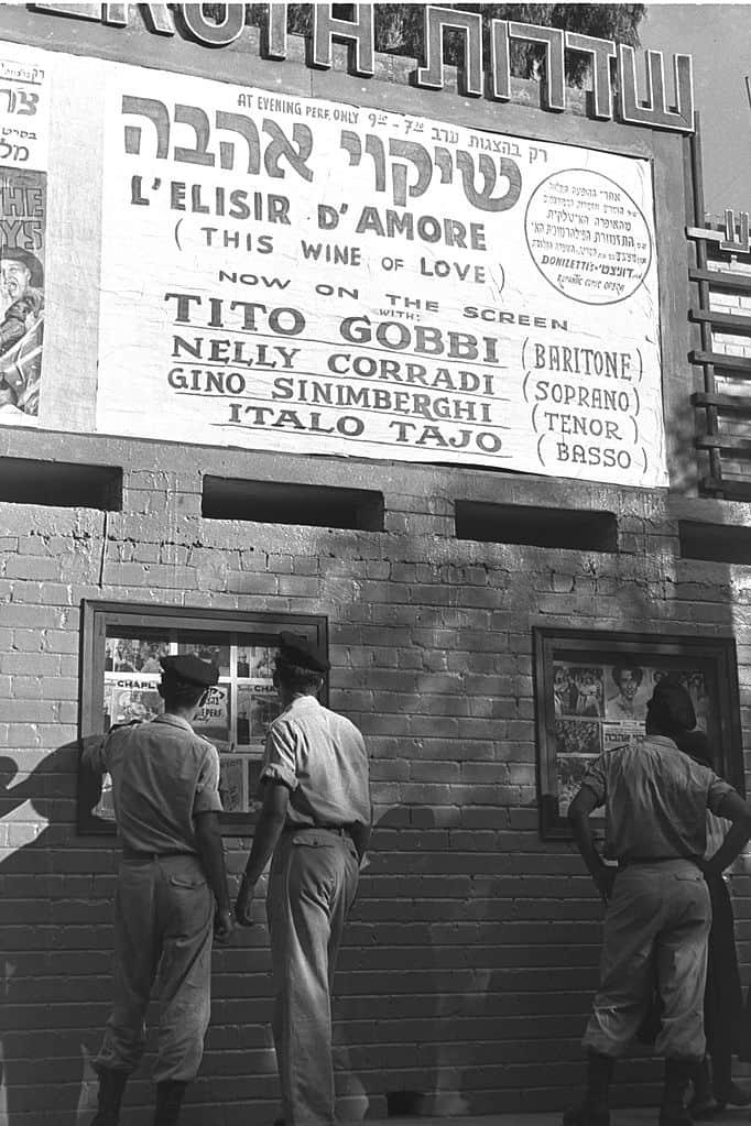 קולנוע שדרות, 1955, באדיבות הארכיון הלאומי