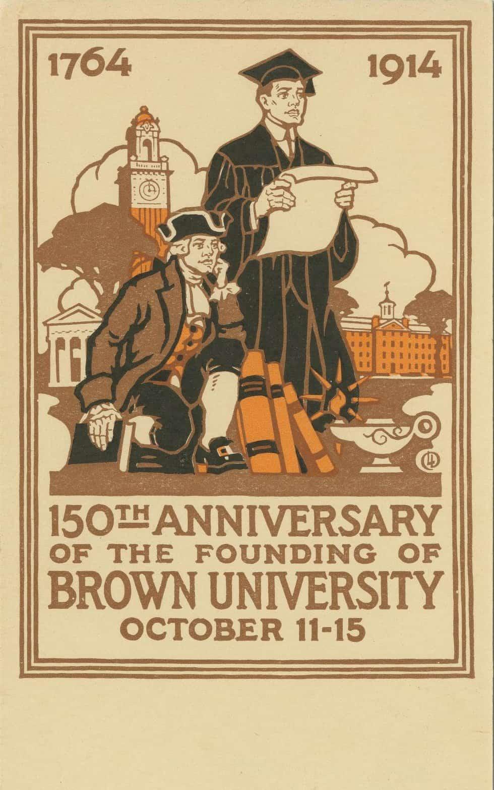 פוסטר מחגיגות 150 שנה להיווסדה של אוניברסיטת בראון שבפרובידנס, ארה״ב, 1914.