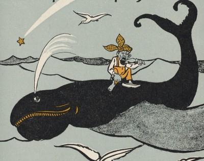 לוויתן ואדם