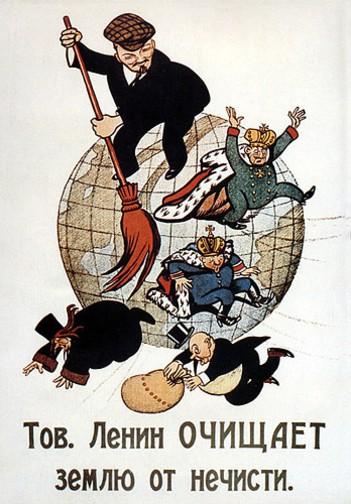 המהפכה הבולשביקית