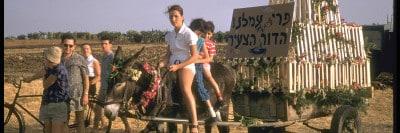 ילדי קיבוץ שנות ה -60