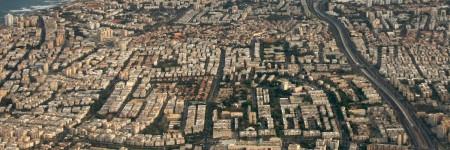 עיר בישראל