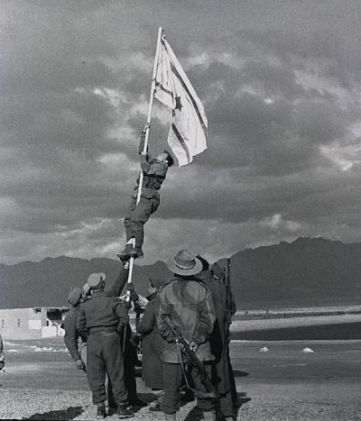 הנפת דגל הדיו באילת