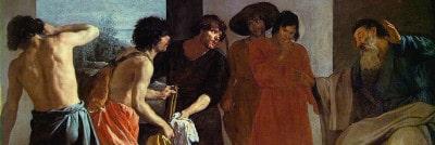 יוסף ואחיו