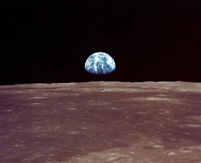 כדור הארץ כפי שהוא נראה מהירח