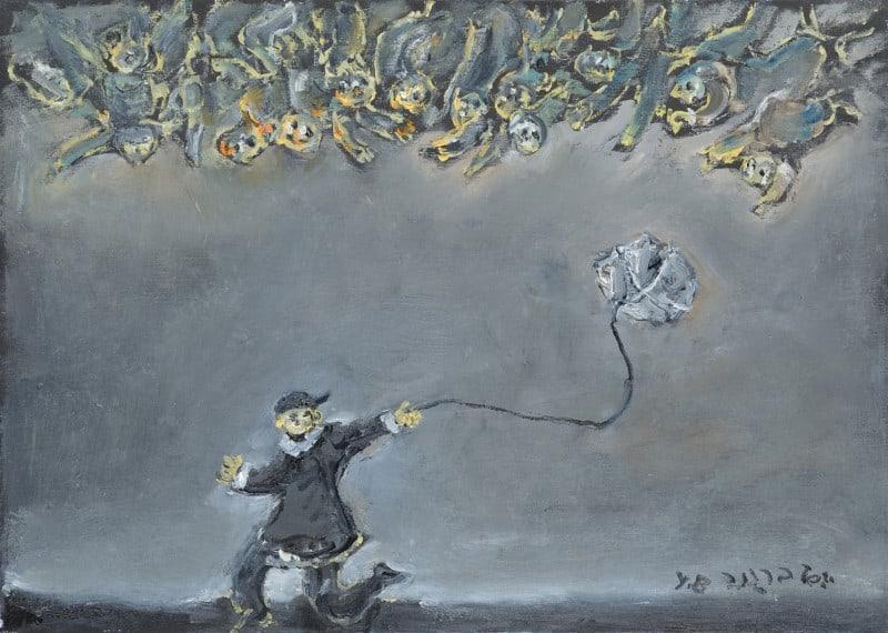 ״אבן החכמים״ מאת יוסל ברגנר