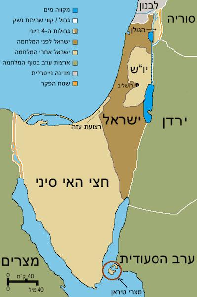 שינויים טריטוריאליים עקב המלחמה.