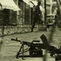 חיילים בריטיים מנדט בריטי בישראל