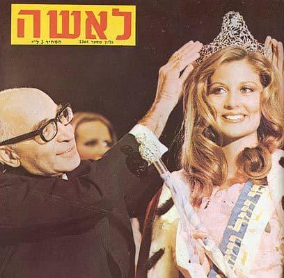 לימור שריר, מלכת היופי לשנת 1973, על שער מגזין ״לאשה״ מאותה שנה.