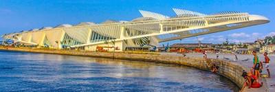 מוזיאון המחר, ריו דה ז'ניירו