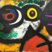 """""""אישה וציפורים"""", ז'ואן מירו"""