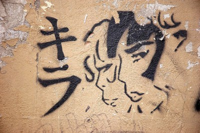 גרפיטי יפני בפירנצה