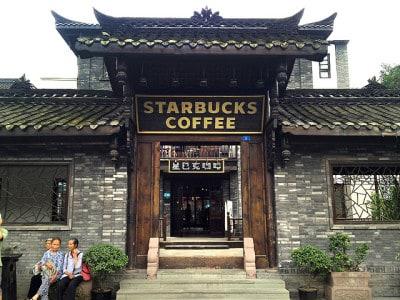 סניף של סטארבקס בצ'נגדו, חבל סצ'ואן, סין