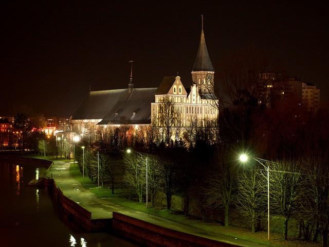הקתדרלה של קניגסברג