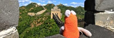בובת צמר בחומה הסינית