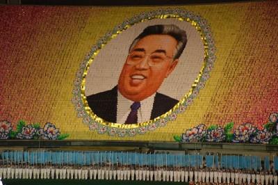 קים איל-סונג, אצטדיון, פיונגיאנג, צפון קוריאה