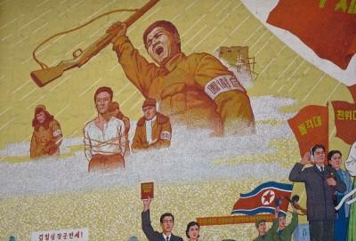 צפון קוריאה, קולנוע, ציור קיר