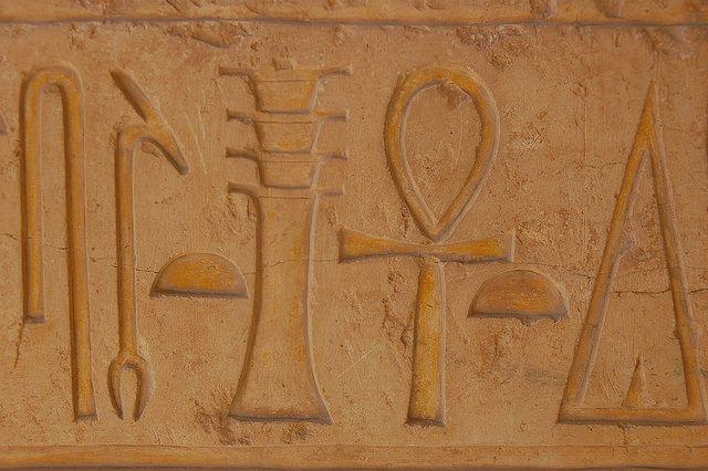 כתובת במצרית עתיקה