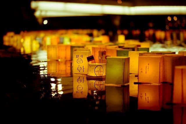 הירושימה, זיכרון