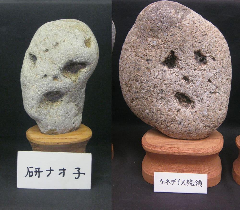 rockface-4