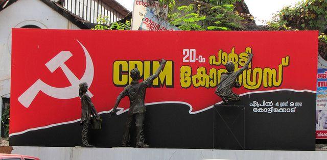 הודו, מפלגה קומוניסטית, קוז'יקוד, קראלה