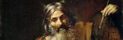משה, Valentin de Boulogne