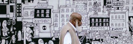 איש מזוקן, מוסלמי מבוגר, גרפיטי, עירוני