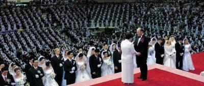 הכומר מון, דרום קוריאה, כנסיית האיחוד, חתונה המונית