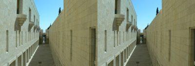 בית המשפט העליון, הכנסת, כנסת ישראל