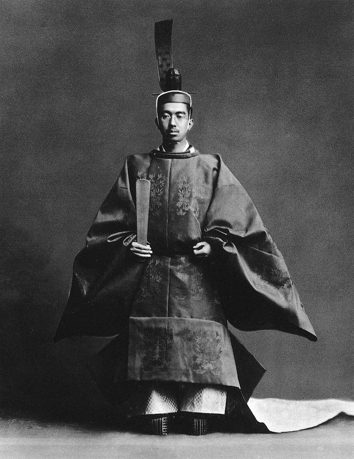 הירוהיטו, קיסר יפן