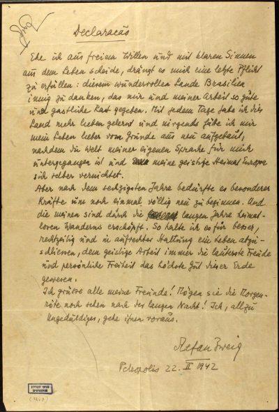 סטפן צווייג, התאבדות, מכתב, הספרייה הלאומית